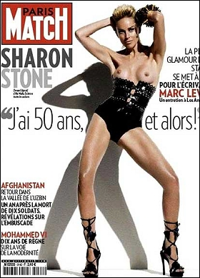 Sharon Stone Poses Topless At 51!! Wearing A Waist Clinching Corset- 12 August 2009