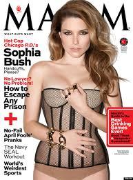 sophia bush-mesh corset